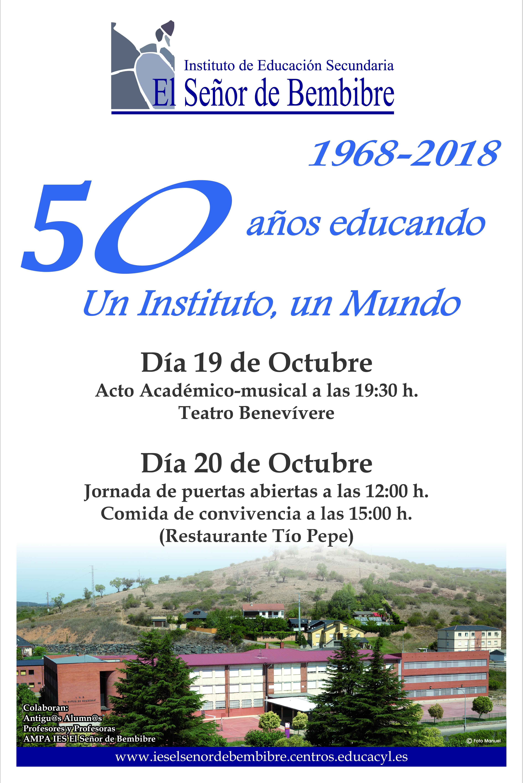 cartel 50 aniversaro el señor de bembibre ies