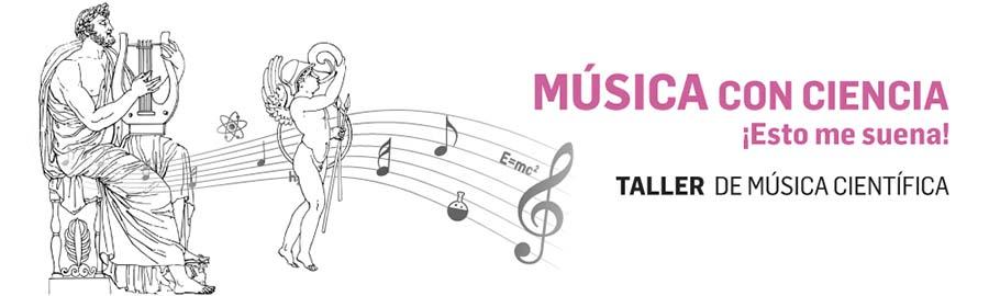 cartel taller musica cientifica museo energia ponferrada el bierzo