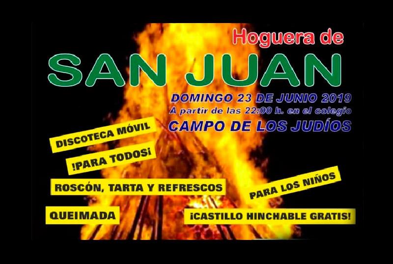 PONFERRADA – CAMPO DE LOS JUDÍOS